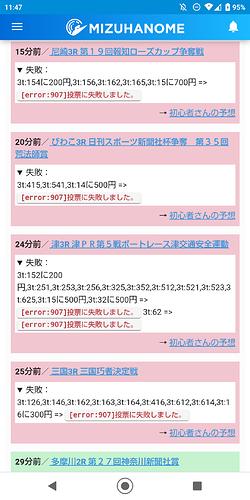 Screenshot_20210123-114702